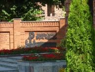 Miejsce Pamięci Żołnierzy PPP